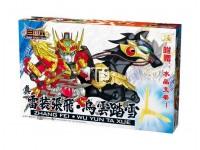 SD Chouhi Gundam - Wu Yun Ta Xue B007