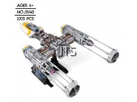 BTL-A4 Y-Wing Star Fighter (Ultimate Collector Series) 05143