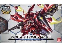 SD CS 03 Nightingale 25764