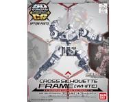 SD Cross Silhouette Frame [White] 25765