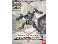 SD Cross Silhouette Frame [Gray] 30354