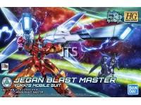 HG 015 Jegan Blast Master Yukki's Mobile Suit 55327