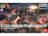 HG 017 Gundam Local Type (North American Front) 18428