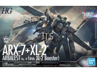 Arbalest Ver.IV (with XL-2 Booster) 56756