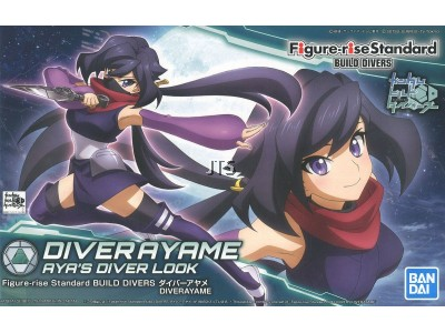 Figure-rise Standard Build Divers Diver Ayame 56761
