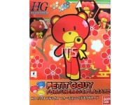 HG Petitgguy Fortunered & PlayCard 19611