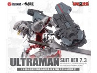 Ultraman Suit Ver. 7.3