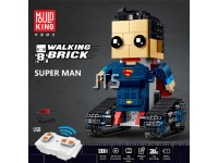 Super Block Man 13040