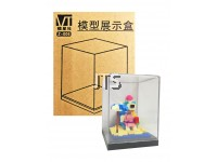 Display Box Z006 10x10x12