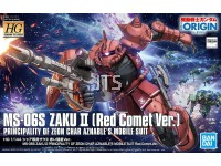 HG 024 Zaku II Principality of ZEON Char Aznable`s Mobile Suits Red Comet Ver. 57656