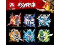 Ninja Minifigure (Silver Edition) 672