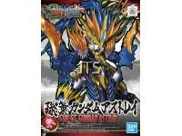 SD 18 Sun Ce Gundam Astray 58096
