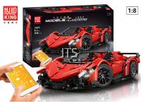 Lamborghini Veneno Roadster 1:8 13079 (RC)
