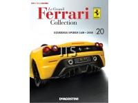 Vol.20 Scuderia Spider 16M 2008 1:24 22220