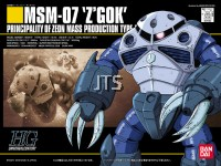 HG 006 MSM-07 Z`Gok Mass Production Type 56829