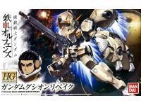 HG 013 Gundam Gusion Rebake 57980