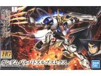 HG 033 Gundam Barbatos Lupus Rex 55451