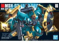 HG 083 MSN-03 Jagd Doga Gunneys Guss Use 58776