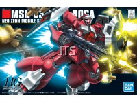 HG 084 MSN-03 Jagd Doga Quess Ea Use 58777
