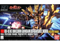 HG 175 Unicorn Gundam 02 Banshee Norn (Destroy Mode) 58780