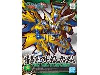 SD 20 ZhuGe Liang Freedom Gundam 58185