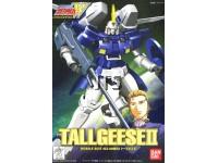 1/144 WF-13 Tallgeese II Wing Gundam 77158