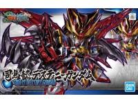 SD 24 SiMa Yi Destiny Gundam 58207