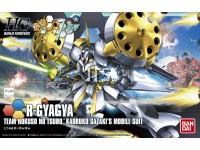 HG 024 R-Gyagya 58793