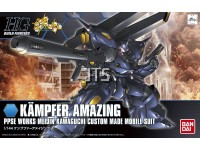 HG 008 Kampfer Amazing 85177
