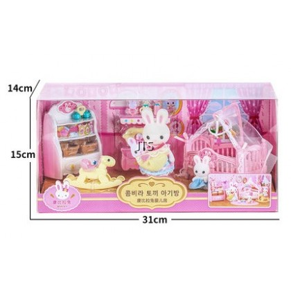 Baby Room Set NG5030