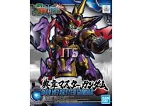 SD 26 Dian Wei Master Gundam 58302