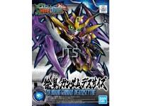 SD 27 Xu Huang Gundam Deathscythe 58223