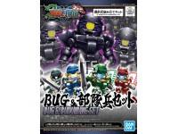 SD 28 Bug & BuDuiBing Set 58856