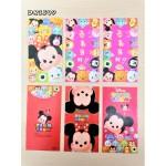 Disney Series Angpau (Red Pocket) 6pcs