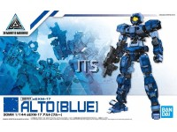 30MM 03 eEXM-17 Alto (Blue) 57780