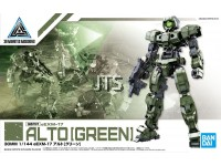 30MM 11 eEMX-17 Alto (Green) 58837