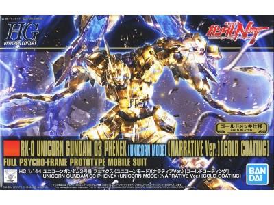 HG 227 Unicorn Gundam 03 Phenex Unicorn Mode Narrative Ver. (Gold Coating) 58087