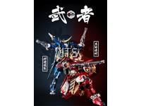 Date Masamune 伊逹政宗 [Metal Build] DH-01