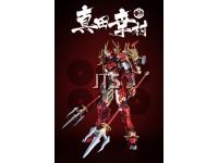 Sanada Yukimura 真田幸村 [Metal Build] DH-02