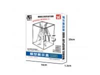 Display Box Z037 16x16x20
