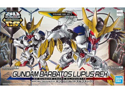 SD CS 16 Barbatos Lupus Rex 59229