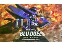 HG Blu Duel  GG002