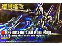 HG Delta Kai Mobile Suit DB002