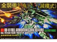 HG Full Amor Unicorn (Destroy Mode) DB003