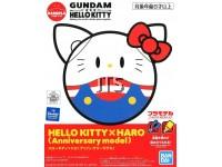 Hello Kitty x Haro (Anniversary Model) 59123