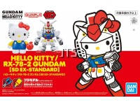 SD Hello Kitty / RX-78-2 Gundam 58924