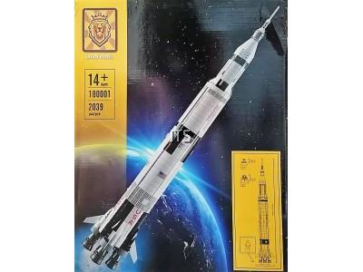Apollo Saturn V 180001