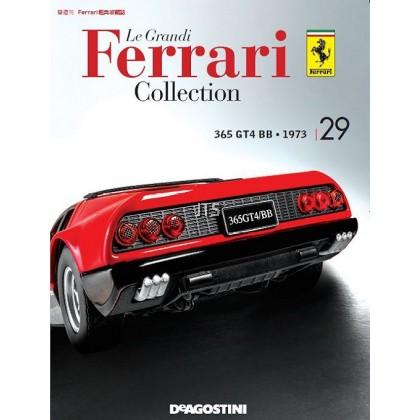 Vol.29 365 GT4 BB 1973 1:24