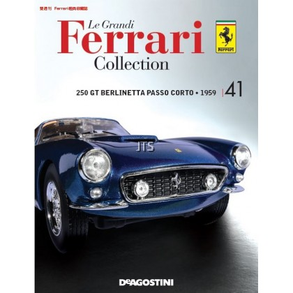 Vol.41 250 GT Berlinetta Passo Corto 1959 1:24