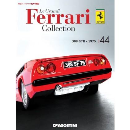 Vol.44 308 GTB 1975 1:24